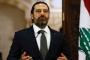 الحريري حاز على ثقة النّاس لمبادرته الإنقاذية قبل تسميته رئيساً للحكومة