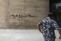 نزلاء سجن رومية: الأمل بالعفو لم ينطفِئ