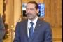 الحريري: هكذا اريد الوزراء.. وانتبهوا الى نصفي العراقي