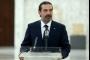 الحريري: يبقى الاعتدال قاعدة الإسلام للتعايش والحوار