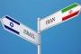 إيران ترسل لاعبين للمشاركة ببطولة في إسرائيل
