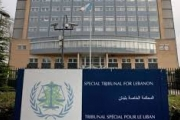 الإدعاء في المحكمة الدولية طلب السجن المؤبد لسليم عياش