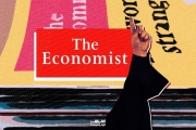 عن نصرالله ومجلة الإيكونوميست