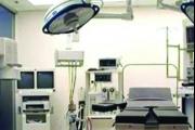 مصرف لبنان يرفع نسبة الدعم للأدوية والمستلزمات الطبية من 85 الى 100 المئة
