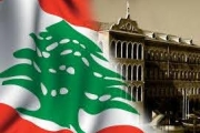 أمرٌ ما يُحضّر... 'صاعقة تُفجر الأوضاع في لبنان؟