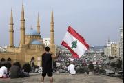 مجموعة الدعم الدولية من أجل لبنان: لتشكيل حكومة لديها القدرة والإرادة لتنفيذ الإصلاحات