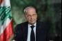 هل يشارك عون في المؤتمر الدولي لدعم لبنان؟