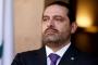 شروط «حزب الله» وباسيل أبلغ رد على بيان «بعبدا»