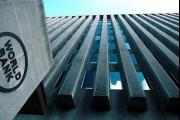 قرض البنك الدولي: مبالغ شهرية للعائلات
