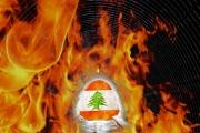 هل يدخل لبنان النفق؟