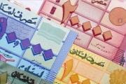 لبنان ليس بحاجة لمجلس نقد