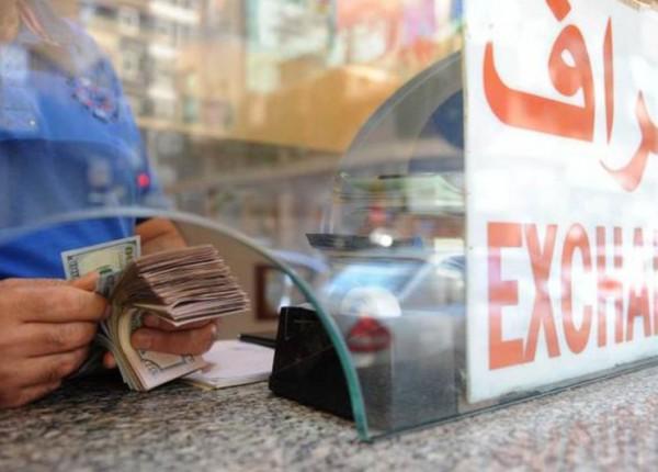 سعر صرف الدولار ليومي السبت والاحد