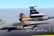 عدَّلت عليها لتحمل قنابل نووية! لماذا تحب باكستان طائرات F-16 وتفضلها على غيرها؟