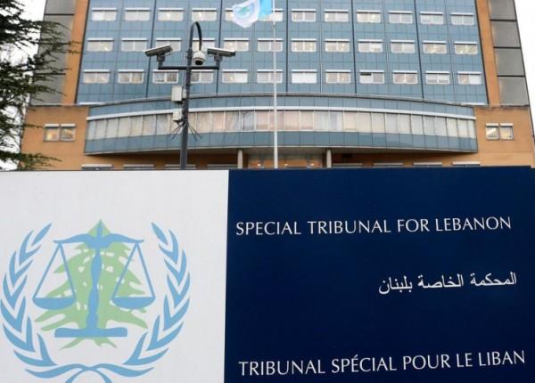 المحكمة الخاصة بلبنان: المدعي العام يستأنف حكم 18 آب 2020