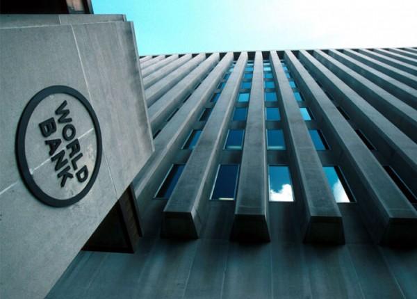 قرض البنك الدولي فقد اكثر من 30 بالمئة من قيمته