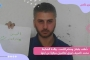 خُطف في لبنان وسُلّم للأسد .. والدة الضابط محمد ناصيف تروي تفاصيل مبكية عنه