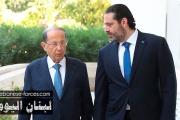 """لبنان اليوم: معركة """"تكسير الراس"""" مستمرة بين بعبدا وبيت الوسط"""