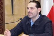 مصادر متابعة: الحريري لن يتراجع عن مواقفه ومتمسك بمضمون المبادرة الفرنسية