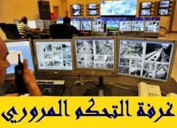 إحصاءات غرفة التحكم: قتيل و7 جرحى في 8 حوادث سير خلال 24 ساعة