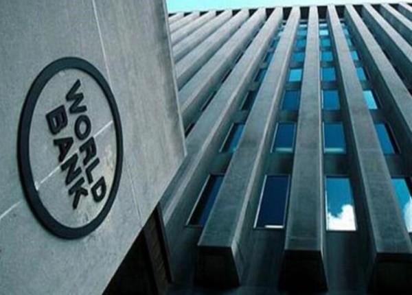 بشرى من البنك الدولي..
