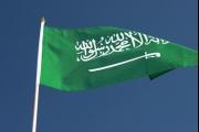 السعودية تمنح الجنسية للأطفال 'مجهولي النسب'