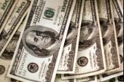 الدولار يتراجع...