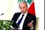 رئاسة الجمهورية: ننتظر ان يأتي الحريري بطرح حكومي عادل