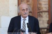 جنبلاط: أنصح الحريري بالاعتكاف.. 'خليهم هني يحكموا'