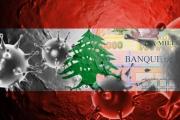 علاقة الفقر والبطالة في لبنان بالعقوبات وجائحة كورونا