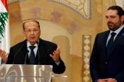 عون لن يتراجع ولن ينكسر أمام الحريري.. ماذا عن «حزب الله»؟