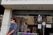 لا «بانادول» من دون معجون أسنان! | آخر «إبداعات» مافيا الدواء: سلّة متكاملة... take it or leave