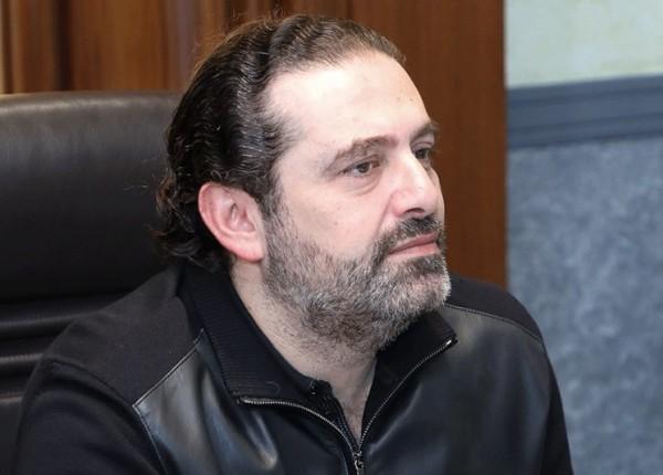 ما زال الحريري في بيروت؟