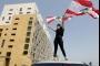 اشارات اميركية مشجعة تجاه لبنان؟