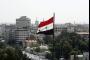 في سوريا.. القبض على عصابة استغلت 'كورونا'