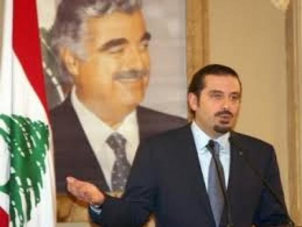 الذكرى ال١٦ لإغتيال الرئيس الشهيد رفيق الحريري