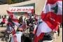 'بكركي لكل لبنان'... الوفود تتقاطر الى الصرح!