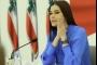 ستريدا جعجع: الراعي يكمل مسيرة أسلافه بالدفاع عن لبنان