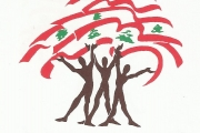 حركة لبنان الشباب هنأت الدفاع المدني في يومه:للاسراع في إعادة التحقيق الجنائي