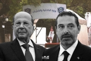 'المستقبل' عن طلب عون الداخلية: مفخّخ.. والدليل 'ملاحقة' عثمان
