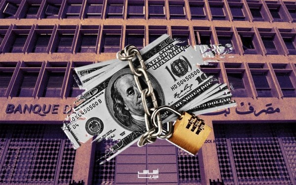تأجيل 'كابيتال كونترول' مجدّدًا: كيف خرجت 34 مليار $؟