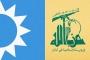 'المستقبل' يغار... لماذا 'حزب الله' وليس نحن؟