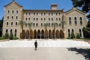 'سابقة في المنطقة'... الجائزة الأولى في مؤتمر 'نموذج الأمم المتحدة' لطلاب الجامعة الأميركية في بيروت
