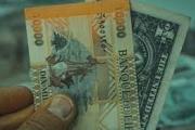 الاسباب الحقيقية لتخطي الدولار الـ12 الف ليرة!