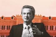 مصرف لبنان يصرّف الأعمال حتى تشكيل حكومة؟