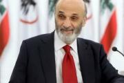 جعجع: حزب الله أَسَّسَ للقطيعة مع العرب وربما أخطأت التقدير بترشيح ميشال عون للرئاسة