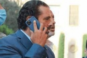الحريري ينتظر 'تلفون' وعون 'هون ومش هون'!