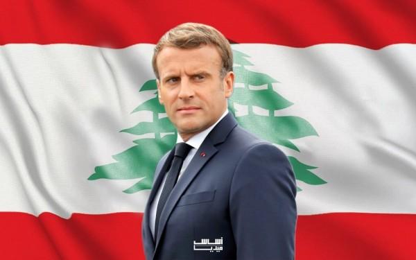 المبادرة كشفت فرنسا: دولة هامشيّة