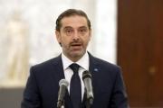 الحريري يربط زيادة عدد الوزراء بتعطيل «الثلث الضامن»