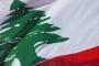 تَهَيُّب دولي من مآلات... 'المأساة' اللبنانية