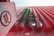 السلطة تجوّع 147 ألف عائلة: من يعلّق أموال البنك الدولي؟